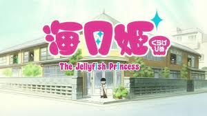 海月姫 Kuragehime – Princess Jellyfish TitleSequence