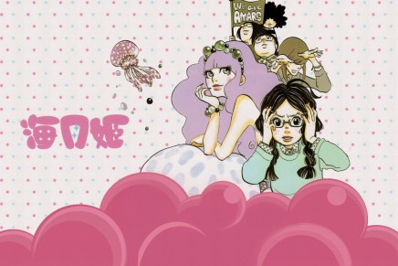 Princess Jellyfish: Complete Series – S.A.V.E.